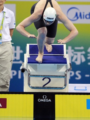 Ireland's Sycerika McMahon in Shanghai.