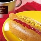 The taste of the McHotDog was acceptable to consumers, and there were no scandals behind the scenes or within the bun.