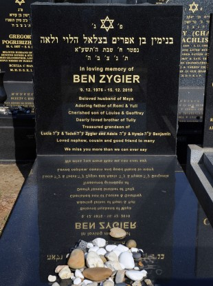 The tombstone of Ben Zygier at Chevra Kadisha Jewish Cemetery in Melbourne, Australia. 