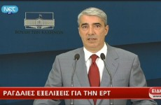 RTÉ's equivalent in Greece is shut down to cut public spending